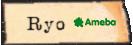 Ryo Ameba